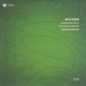 brucknerjochum2cd5front